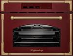 Встраиваемая пароварка Kuppersberg RS 969 BOR