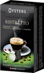 ���� ���������� Oysters Ristretto