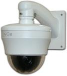 Камера iVUE HDC-ISD 13 M 550/B (с кронштейном)
