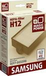 Фильтр Magic Power MP-H 12 SM2
