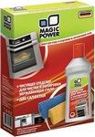 Набор для ухода за изделиями из нержавеющей стали Magic Power