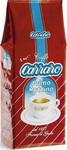 Кофе зерновой Carraro