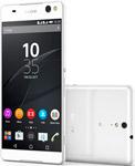 Мобильный телефон Sony Xperia C5 Ultra Dual белый