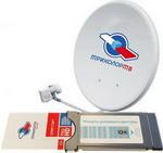 Комплект спутникового телевидения Триколор FULL HD c CAM-модулем CI+