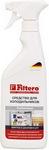 Средство для очистки Filtero