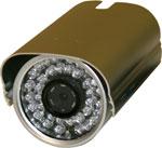 Камера iVUE IV 5511 E