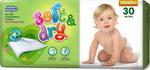 Пеленки HELEN HARPER впитывающие детские SOFT&DRY 60 X 60 30шт