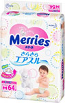 Подгузник Merries