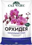 Грунт Сад чудес Орхидея 82989 со скидкой