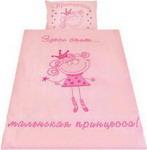 Комплект постельного белья ЗОЛОТОЙ ГУСЬ от Холодильник