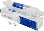 Водяной фильтр Bosch