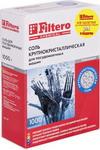 Соль крупнокристаллическая арт. 707 + 3 таблетки Filtero