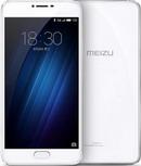 Мобильный телефон Meizu U 20 32 Gb серебристо-белый
