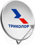 Комплект спутникового телевидения Триколор CTB-0.55