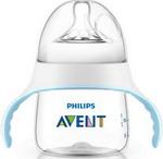 Набор для кормления детей Philips Avent