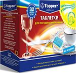 �������� ��� ������������� ����� Topperr 3307