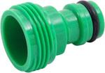 Адаптер для поливочных устройств 3/4 HL 015 330078 со скидкой