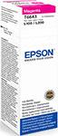 Контейнер с чернилами Epson