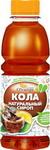 Сироп для приготовления газированной воды Orange