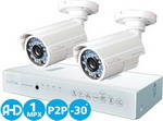 Комплект видеонаблюдения iVUE D 5004 AHC-B2