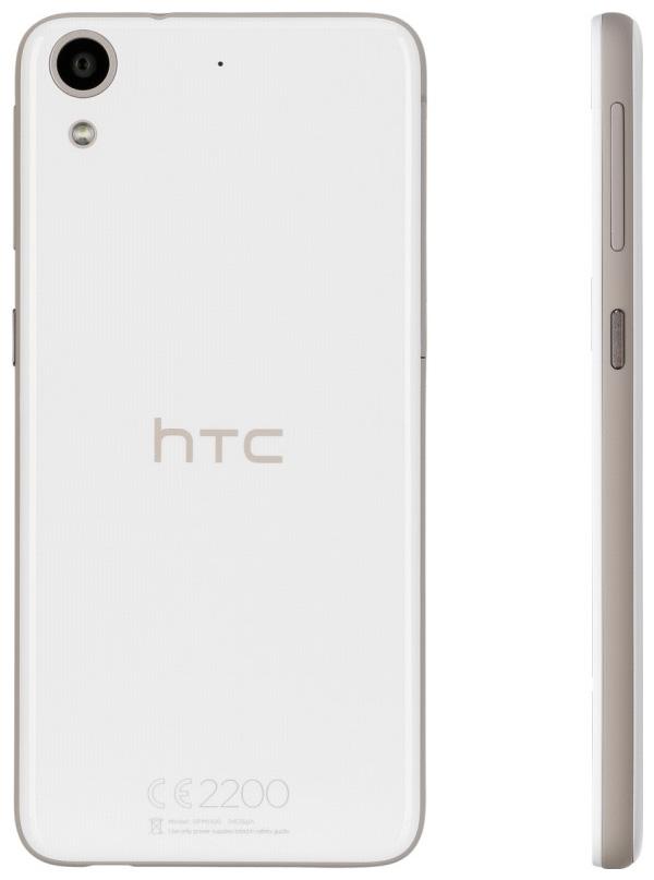 скачать прошивку на Htc Desire 626g Dual Sim - фото 10