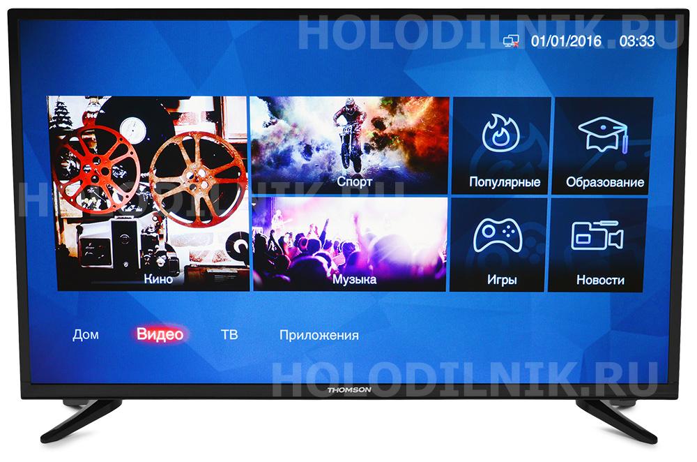 прокат как установить новые приложения на телевизор томсон качественные дома бруса