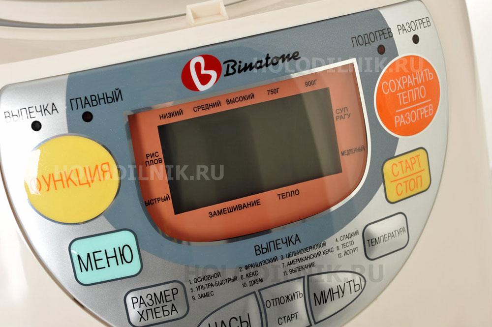 Binatone Bm-2170 инструкция - фото 7