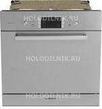 Посудомоечная машина с открытой панелью Bosch