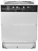 Полновстраиваемая посудомоечная машина Bosch SMV 50 E 10 RU
