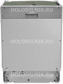 Полновстраиваемая посудомоечная машина Bosch SMV 88 T X 50 R