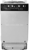 Полновстраиваемая посудомоечная машина Bosch SPV 40 E 10 RU