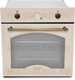Встраиваемый электрический духовой шкаф DeLonghi Встраиваемый электрический духовой шкаф DeLonghi CM 6 BA