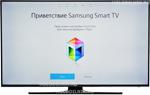 4K (UHD) телевизор Samsung от Холодильник