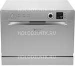 Компактная посудомоечная машина Hotpoint-Ariston