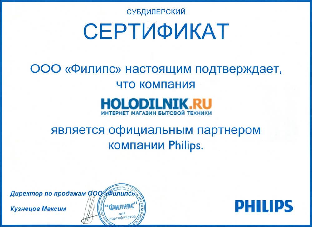 Холодильник.Ру - интернет-магазин бытовой техники. Холодильники ... 57177acd3aa