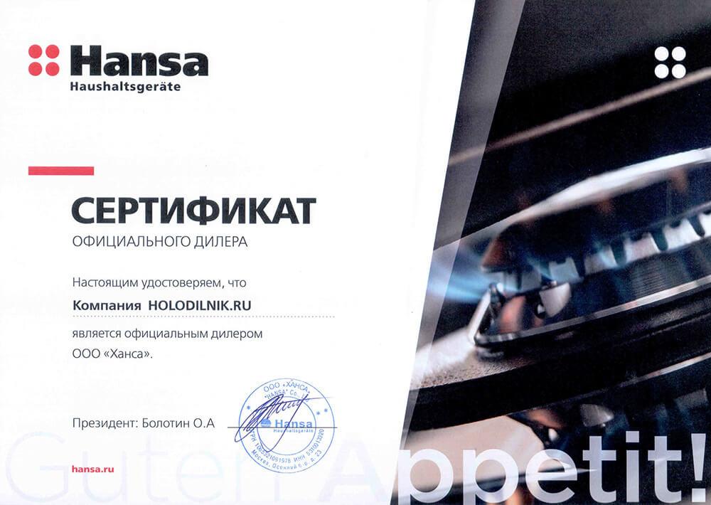 e6df550207a3 Холодильник.Ру - интернет-магазин бытовой техники в Ростове-на-Дону ...
