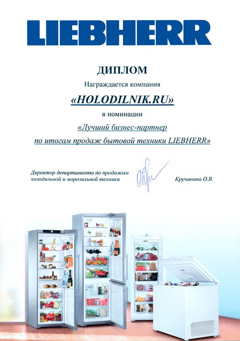 ff0478395425 Холодильник.Ру - интернет-магазин бытовой техники. Холодильники ...