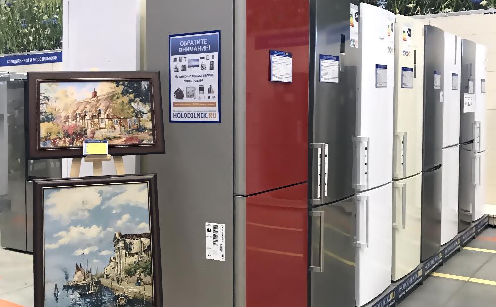 установка кондиционера в заводоуковске