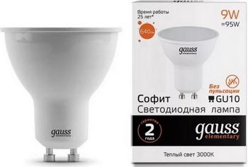 Лампа GAUSS LED Elementary MR 16 GU 10 9W 3000 K 13619 цена