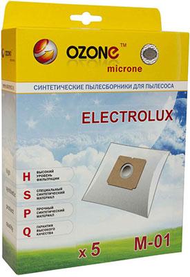 Набор пылесборников Ozone M-01 синтетические для пылесоса 5 шт
