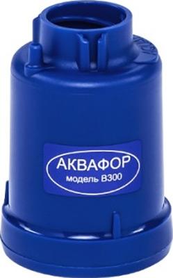 Сменный модуль для систем фильтрации воды Аквафор В300 цена и фото