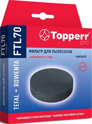 Фильтр Topperr 1179 FTL 70