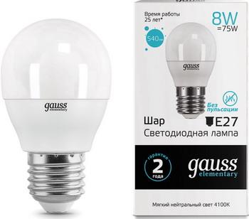 Лампа GAUSS Elementary Шар 8W E27 540lm 4100K 53228 Упаковка 10шт лампа gauss led elementary свеча на ветру 8w e14 540lm 4100k 34128 упаковка 10шт