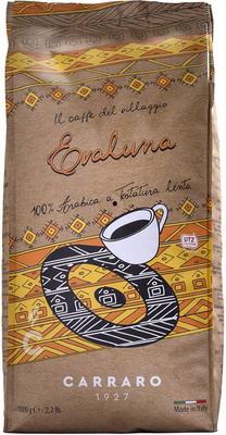 Кофе зерновой Carraro EVALUNA 1000 г фото