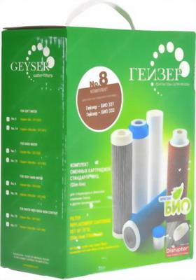 Сменный модуль для систем фильтрации воды Гейзер Комплект картриджей №8 (50036) комплект картриджей гейзер к 1 50081