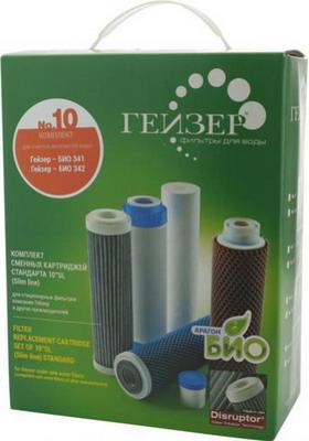 Сменный модуль для систем фильтрации воды Гейзер Комплект картриджей №10 (50038) комплект картриджей гейзер к 1 50081