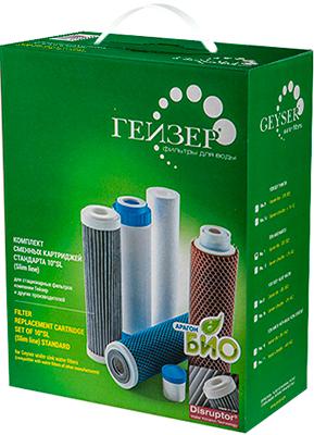 Сменный модуль для систем фильтрации воды Гейзер Комплект сменных картриджей №9 (50037) цена и фото