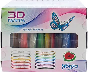 цена Набор пластика для 3D ручек HONYA ''ABS'' 1CSC 20003184 онлайн в 2017 году