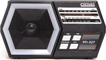 Радиоприемник Сигнал РП-227