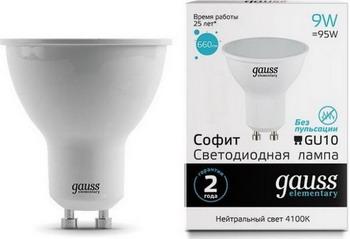 Лампа GAUSS LED Elementary MR 16 GU 10 9W 4100 K 13629 лампочка gauss elementary gu10 mr16 9w 660lm 4100k 13629